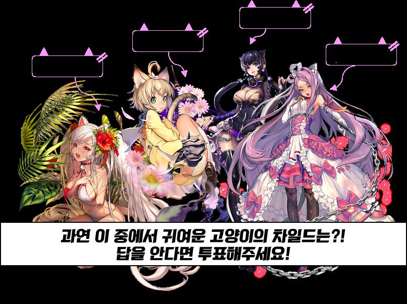 [보도자료] 데스티니 차일드, 소녀 탐정 이벤트 진행